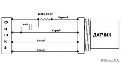 Обманка кислородного датчика